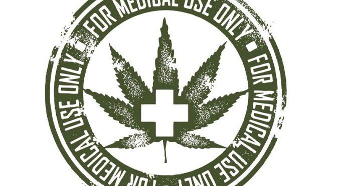 О применении марихуаны в медицинских целях